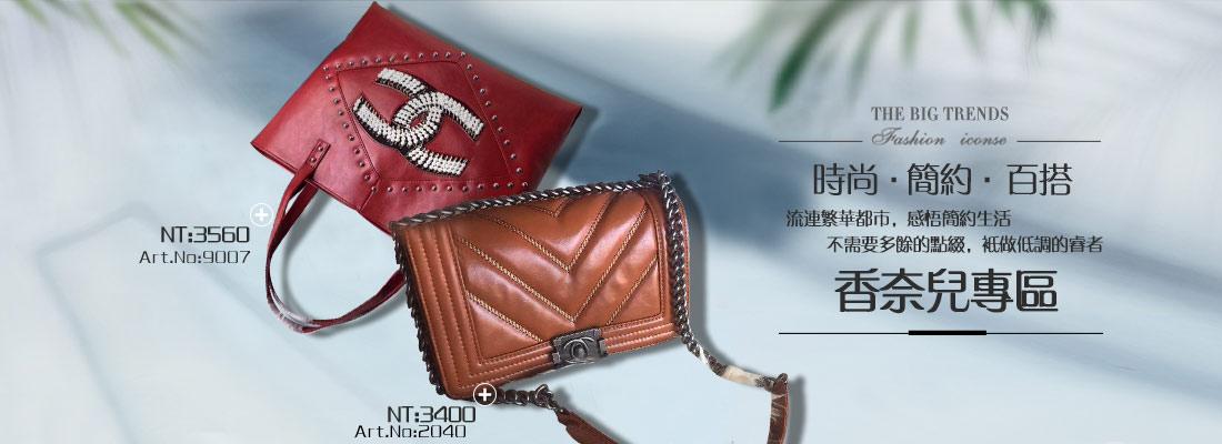 Chanel品牌
